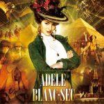 【映画レビュー】アデル/ファラオと復活の秘薬 / Les aventures extraordinaires d'Adèle Blanc-Sec