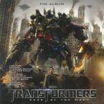 【映画レビュー】トランスフォーマー/ダークサイド・ムーン / Transformers: Dark of the Moon