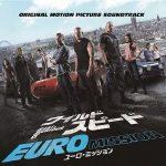 【映画レビュー】ワイルド・スピード EURO MISSION / Fast & Furious 6