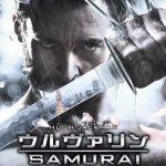 【映画レビュー】ウルヴァリン:SAMURAI / The Wolverine