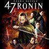 【映画レビュー】47RONIN / 47 Ronin
