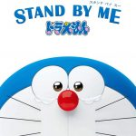 【映画レビュー】STAND BY ME ドラえもん