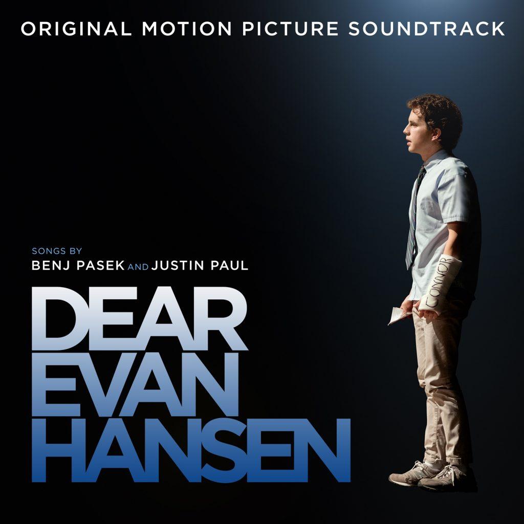 『ディア・エヴァン・ハンセン』オリジナルサウンドトラック(海外版)ジャケット_R